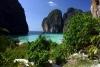 Незабываемый отпуск на острове Пхукет